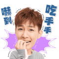 Aaron Yan Sound Stickers 2018 Sticker for LINE & WhatsApp | ZIP: GIF & PNG