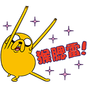 Adventure Time: Taiwan Edition Sticker for LINE & WhatsApp | ZIP: GIF & PNG
