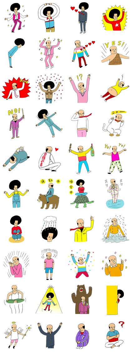 Afuro and Hage Line Sticker GIF & PNG Pack: Animated & Transparent No Background | WhatsApp Sticker