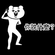 Aggressive Bear Betakkuma 2nd Sticker for LINE & WhatsApp   ZIP: GIF & PNG