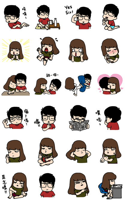 Aida & KiKi (Animation) Line Sticker GIF & PNG Pack: Animated & Transparent No Background | WhatsApp Sticker