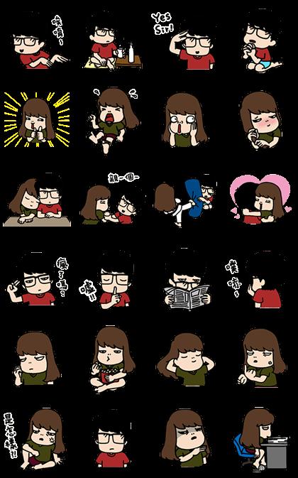 Aida & KiKi (Animation) Line Sticker GIF & PNG Pack: Animated & Transparent No Background   WhatsApp Sticker