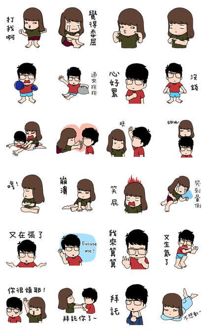 Aida & KiKi: Emotional Stickers Line Sticker GIF & PNG Pack: Animated & Transparent No Background | WhatsApp Sticker