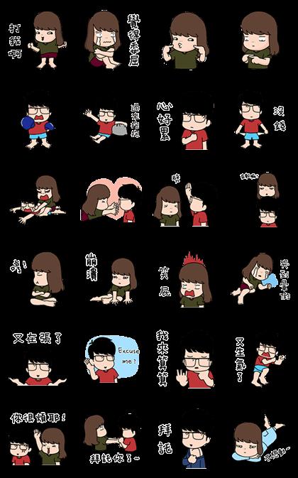 Aida & KiKi: Emotional Stickers Line Sticker GIF & PNG Pack: Animated & Transparent No Background | WhatsApp Sticker
