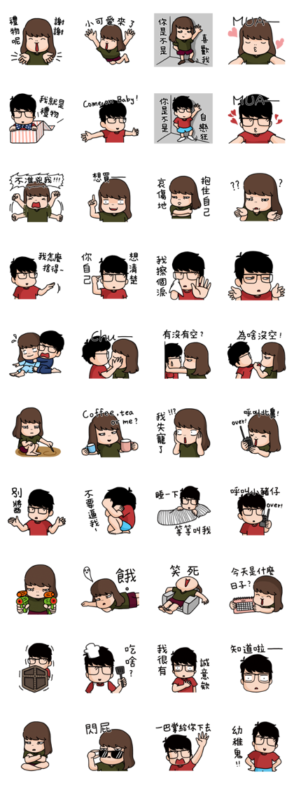 Aida & KiKi: Interactions Edition Line Sticker GIF & PNG Pack: Animated & Transparent No Background | WhatsApp Sticker