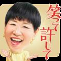 Akiko Wada Song Stickers