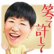 Akiko Wada Song Stickers Sticker for LINE & WhatsApp | ZIP: GIF & PNG