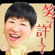 Akiko Wada Song Stickers Sticker for LINE & WhatsApp | ZIP: GIF & PNG