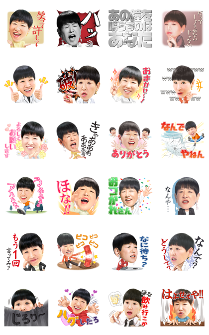 Akiko Wada Song Stickers Line Sticker GIF & PNG Pack: Animated & Transparent No Background   WhatsApp Sticker