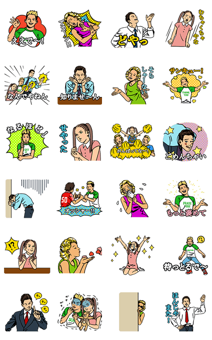American Pop Meets Kansai Japanese Line Sticker GIF & PNG Pack: Animated & Transparent No Background | WhatsApp Sticker