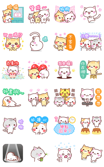 Animated Cats 2 Line Sticker GIF & PNG Pack: Animated & Transparent No Background | WhatsApp Sticker