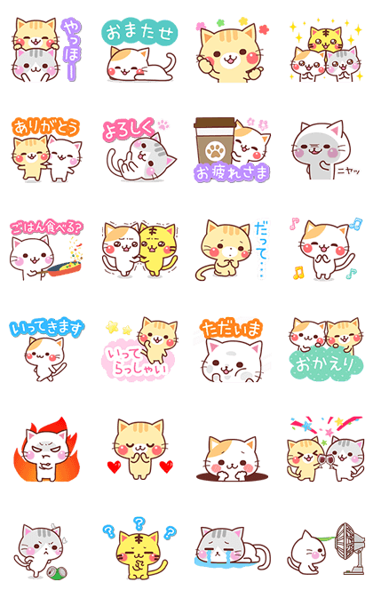 Animated Cats 3 Line Sticker GIF & PNG Pack: Animated & Transparent No Background | WhatsApp Sticker