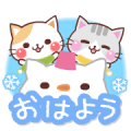Animated Cats 6 (Winter) Sticker for LINE & WhatsApp | ZIP: GIF & PNG