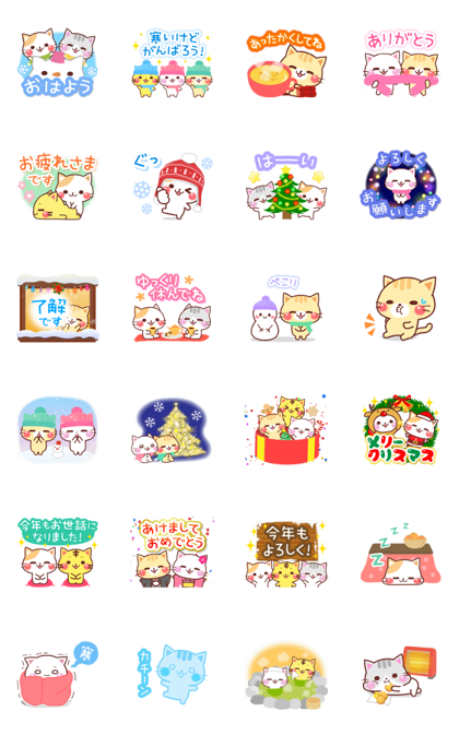 Animated Cats 6 (Winter) Line Sticker GIF & PNG Pack: Animated & Transparent No Background | WhatsApp Sticker