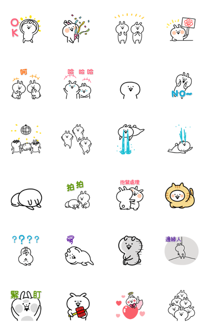 Animated Peppy Usagyuuun Line Sticker GIF & PNG Pack: Animated & Transparent No Background | WhatsApp Sticker
