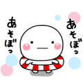 Animated Shiromaru Summer Stickers Sticker for LINE & WhatsApp | ZIP: GIF & PNG