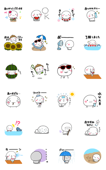 Animated Shiromaru Summer Stickers Line Sticker GIF & PNG Pack: Animated & Transparent No Background | WhatsApp Sticker