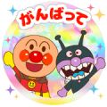 Anpanman: Sticker Fun Sticker for LINE & WhatsApp | ZIP: GIF & PNG