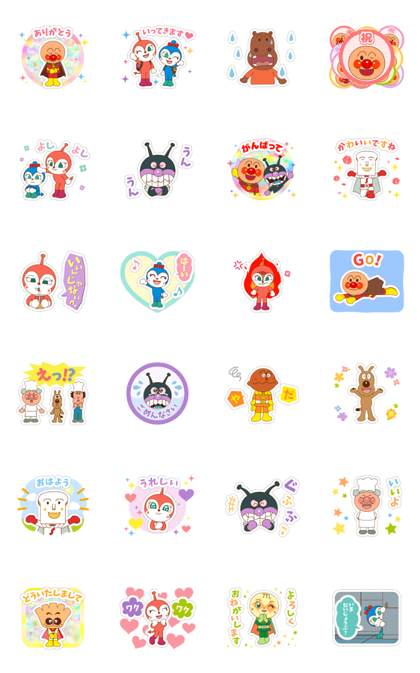 Anpanman: Sticker Fun Line Sticker GIF & PNG Pack: Animated & Transparent No Background | WhatsApp Sticker