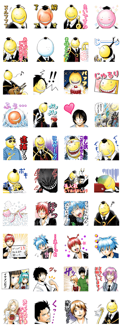 Assassination Classroom J50th Line Sticker GIF & PNG Pack: Animated & Transparent No Background | WhatsApp Sticker