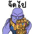 Avengers: Infinity War × Jod 8 Riew Sticker for LINE & WhatsApp | ZIP: GIF & PNG