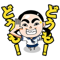 Ayako Imoto Sticker for LINE & WhatsApp | ZIP: GIF & PNG