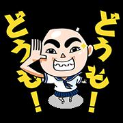 Ayako Imoto Sticker for LINE & WhatsApp | ZIP: GIF & PNG