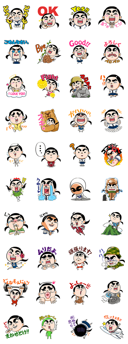 Ayako Imoto Line Sticker GIF & PNG Pack: Animated & Transparent No Background | WhatsApp Sticker