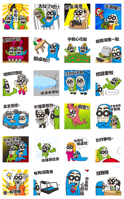 BG MEN: Speak Taiwanese 3 Line Sticker GIF & PNG Pack: Animated & Transparent No Background | WhatsApp Sticker