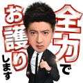 BG: Personal Bodyguard Sticker for LINE & WhatsApp | ZIP: GIF & PNG