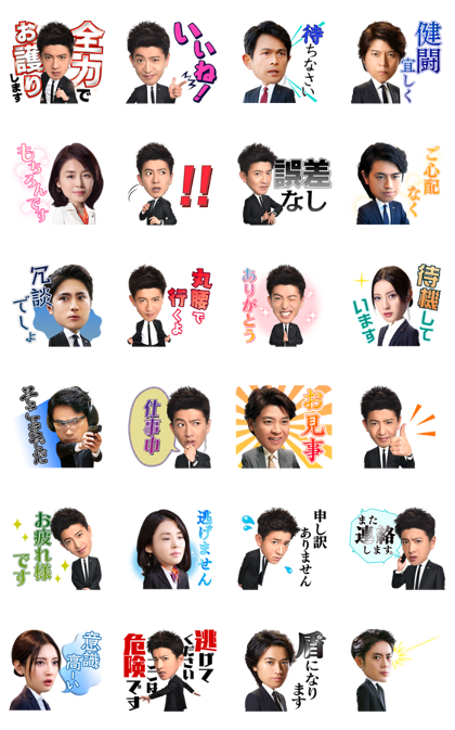 BG: Personal Bodyguard Line Sticker GIF & PNG Pack: Animated & Transparent No Background | WhatsApp Sticker