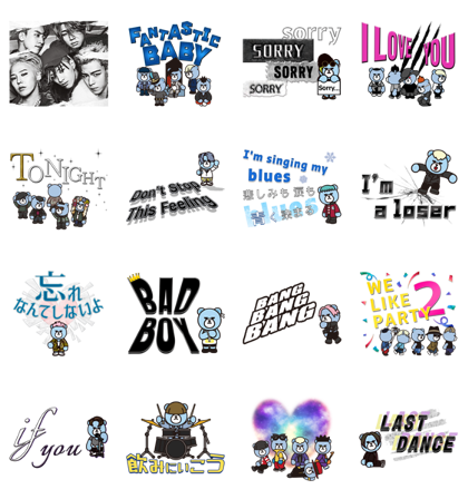 BIGBANG Song Stickers Line Sticker GIF & PNG Pack: Animated & Transparent No Background   WhatsApp Sticker