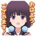 BLEND-S Sticker for LINE & WhatsApp | ZIP: GIF & PNG