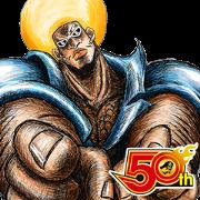 BOBOBO-BO BO-BOBO J50th Sticker for LINE & WhatsApp   ZIP: GIF & PNG