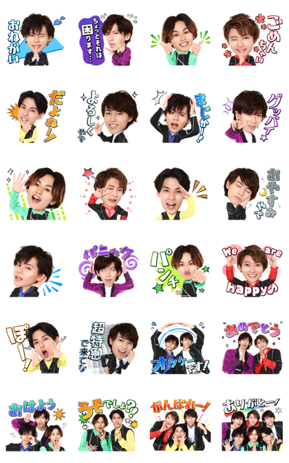 BULLET TRAIN Sound Stickers Line Sticker GIF & PNG Pack: Animated & Transparent No Background | WhatsApp Sticker