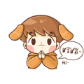 "Baby ""B"" Sticker for LINE & WhatsApp 