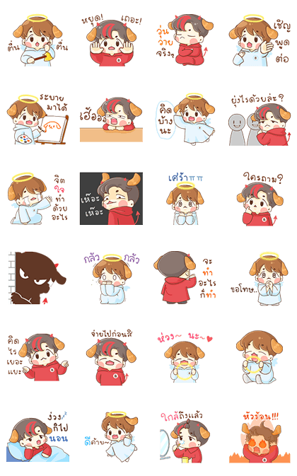 """Baby """"B"""" Angel & Devil Line Sticker GIF & PNG Pack: Animated & Transparent No Background 