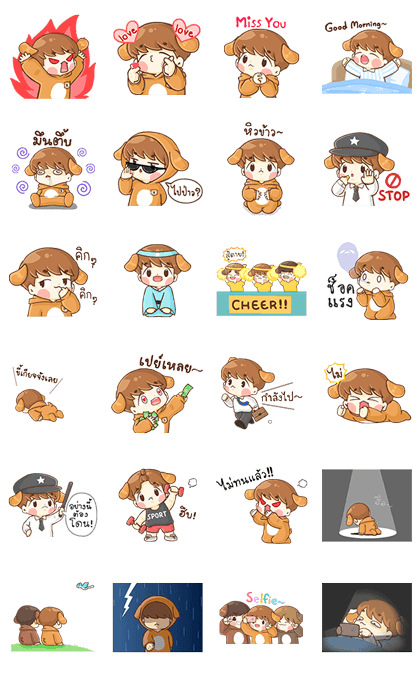 Baby 'B' Animated Sound Ver.2 Line Sticker GIF & PNG Pack: Animated & Transparent No Background | WhatsApp Sticker