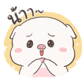 Baby Pig Animated by Auongrom Sticker for LINE & WhatsApp | ZIP: GIF & PNG