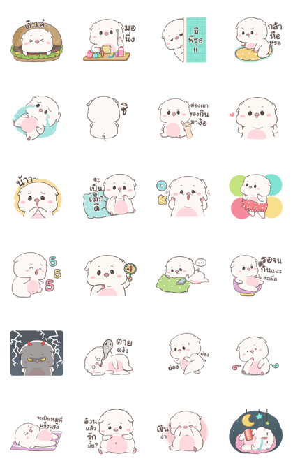 Baby Pig Animated by Auongrom Line Sticker GIF & PNG Pack: Animated & Transparent No Background | WhatsApp Sticker
