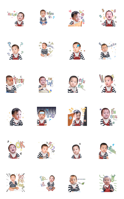Baby Racing Line Sticker GIF & PNG Pack: Animated & Transparent No Background | WhatsApp Sticker