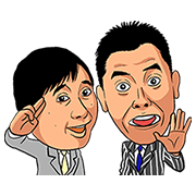 Bakusho Mondai Sticker for LINE & WhatsApp | ZIP: GIF & PNG