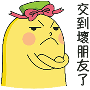 Banana Man: Buddy Buddy Sticker for LINE & WhatsApp | ZIP: GIF & PNG