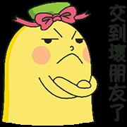 Banana Man: Buddy Buddy Sticker for LINE & WhatsApp   ZIP: GIF & PNG