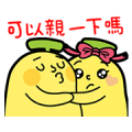 Banana Man: Funny & Cute Sticker for LINE & WhatsApp | ZIP: GIF & PNG