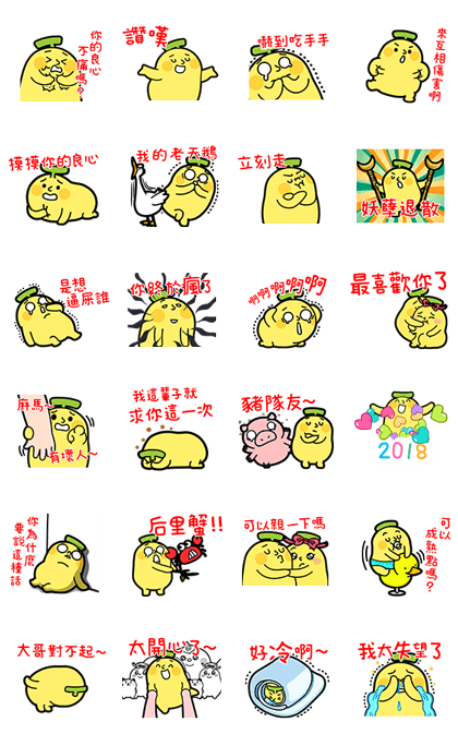 Banana Man: Funny & Cute Line Sticker GIF & PNG Pack: Animated & Transparent No Background | WhatsApp Sticker