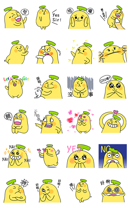 Banana Man: Look Who's Talking Line Sticker GIF & PNG Pack: Animated & Transparent No Background | WhatsApp Sticker