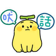 BananaMan: Bad Pronunciation Sticker for LINE & WhatsApp | ZIP: GIF & PNG