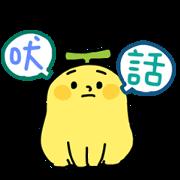 BananaMan: Bad Pronunciation Sticker for LINE & WhatsApp | ZIP: GIF & PNG