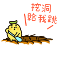 BananaMan - The Office Jungle Sticker for LINE & WhatsApp | ZIP: GIF & PNG